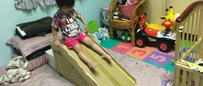 媽媽DIY之簡易版紙箱溜滑梯