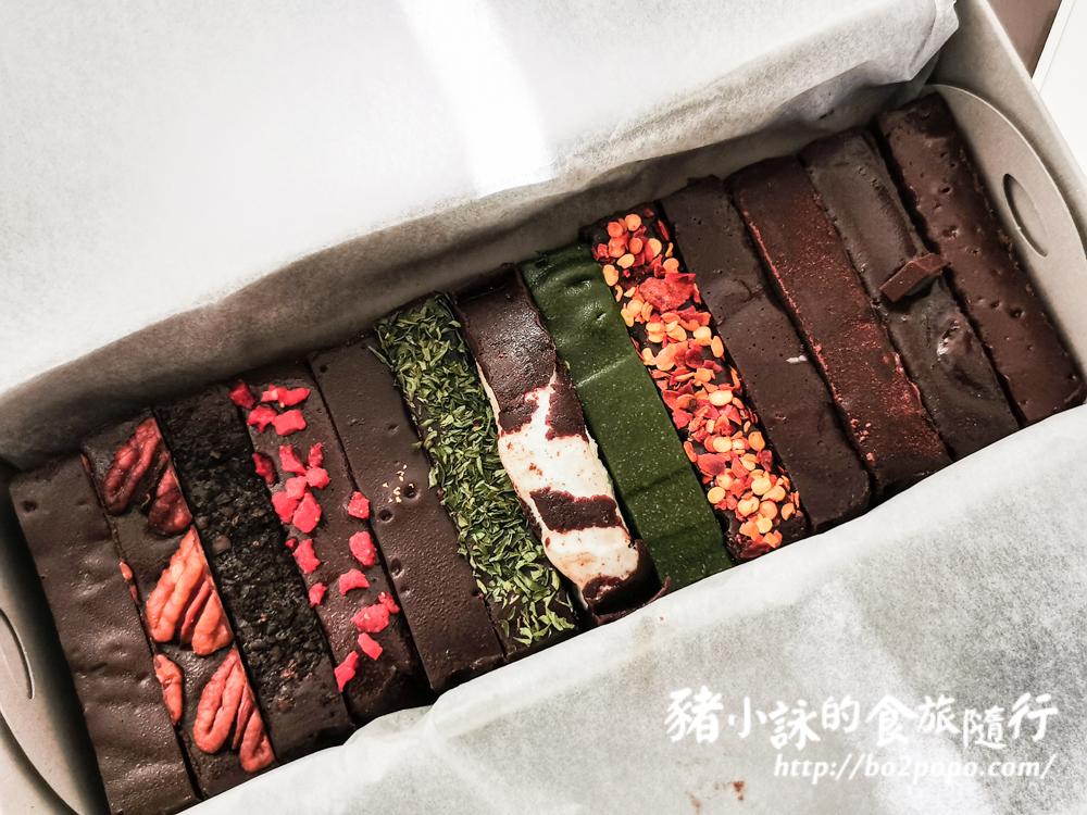 Fw: [食記] 台南 堯平布朗尼專賣店