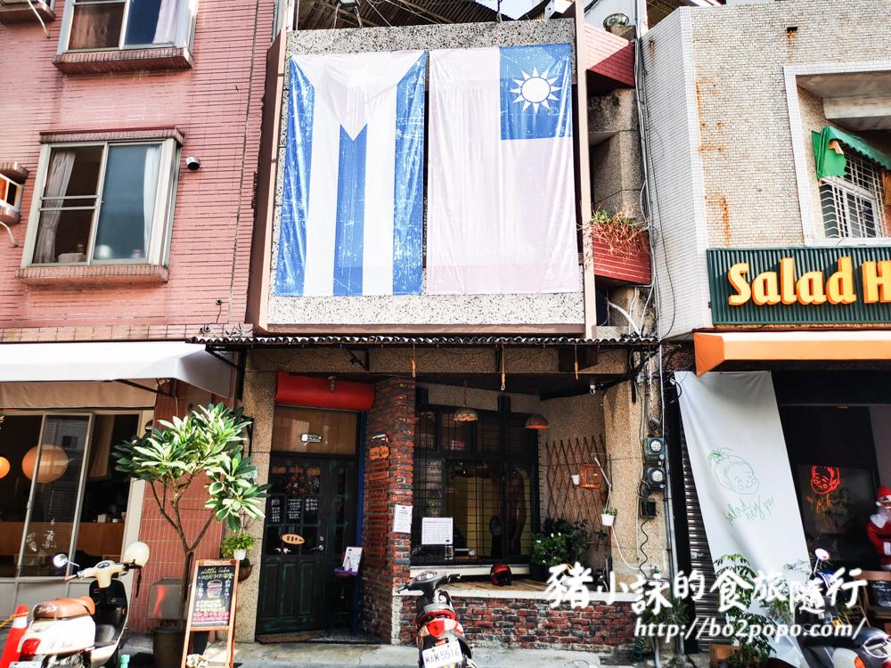 Fw: [食記] [中西區]小古巴手做漢堡。有著濃濃異國風情